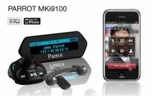 Bluetooth Hands Free система за кола Parrot MKi9100
