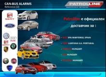 Аларма за кола PatrolLine HPS 840N CAN-BUS