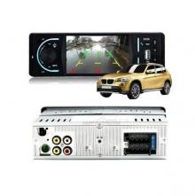 MP5 Аудио плеър за кола AT 5088 с 4.1 инча дисплей и Bluetooth, SD, USB