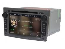 Вградена навигация двоен дин за OPEL с Android 7.1 OP0702 , GPS, DVD, 7 инча