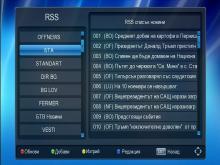 Комбиниран HD приемник за Кабелна и Ефирна телевизия и IPTV- CT6012