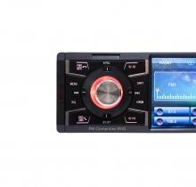 MP5 плеър PNI 9545 1DIN Дисплей 4 инча, 50Wx4, Bluetooth, FM, SD, USB + КАМЕРА ЗА ЗАДЕН ХОД