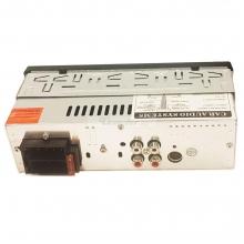 Аудио плеър за кола Thunder TUSB-208 с ПАДАЩ панел, USB, SD, AUX, FM радио