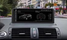 4-ядрена GPS мултимедийна навигация ATZ за BMW E, Android 10, 2GB RAM, 32GB