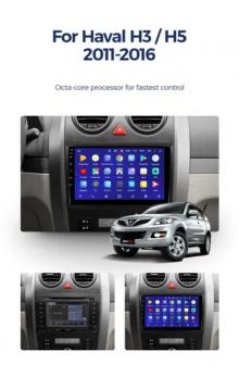 GPS навигация, 4-ядрена ATZ за GREAT WALL H3/H5, Android 10, 2GB RAM, 16GB