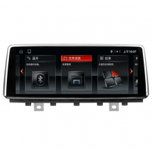 4-ядрена GPS навигация ATZ за BMW F15 X5, Android 10, 2GB RAM, 32GB