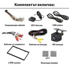 Универсална 4-ядрена GPS навигация двоен дин AT 7025 7 инча, Android 9.1, 1GB RAM, WiFi