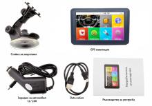 Двуядрена GPS навигация за камион LEOS M6BT - 5 инча, 800MHZ, 256MB RAM, 8GB, Bluetooth