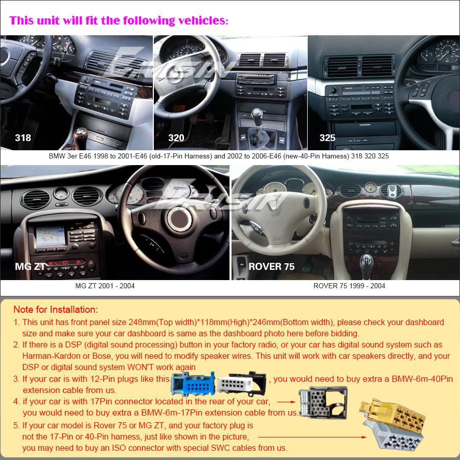 Навигация двоен дин за BMW E46 с Android 9.0 ES7962B, GPS, WiFi, 7 инча