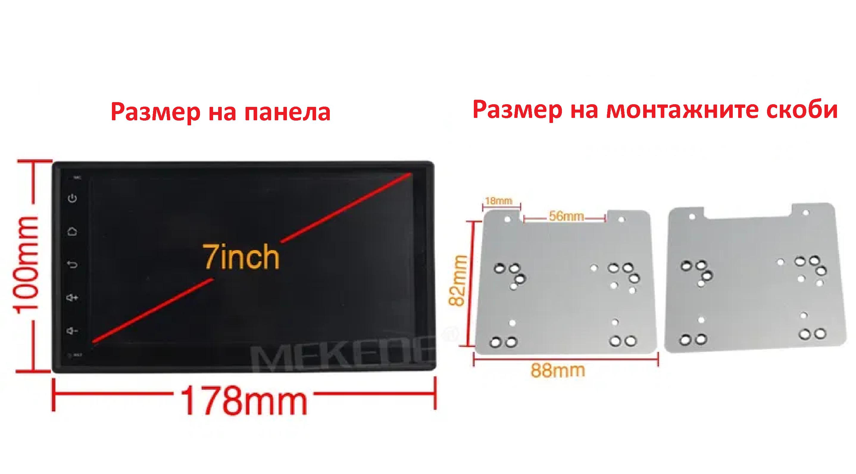 4-ядрена универсална мултимедия довен дин ATU708, Android 10.1