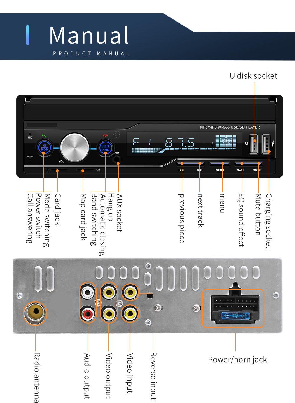 Универсална мултимедия единичен дин AT100 MP5, SD slot, Bluetooth, 7 инча