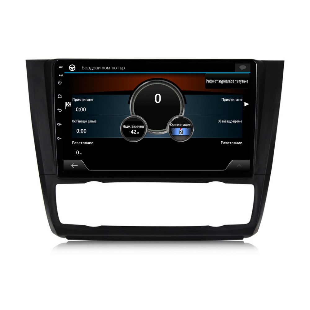 Навигация двоен дин  за BMW E81 E82 E87 E88 (04-12) BM70726H, 9 инча, ANDROID 10