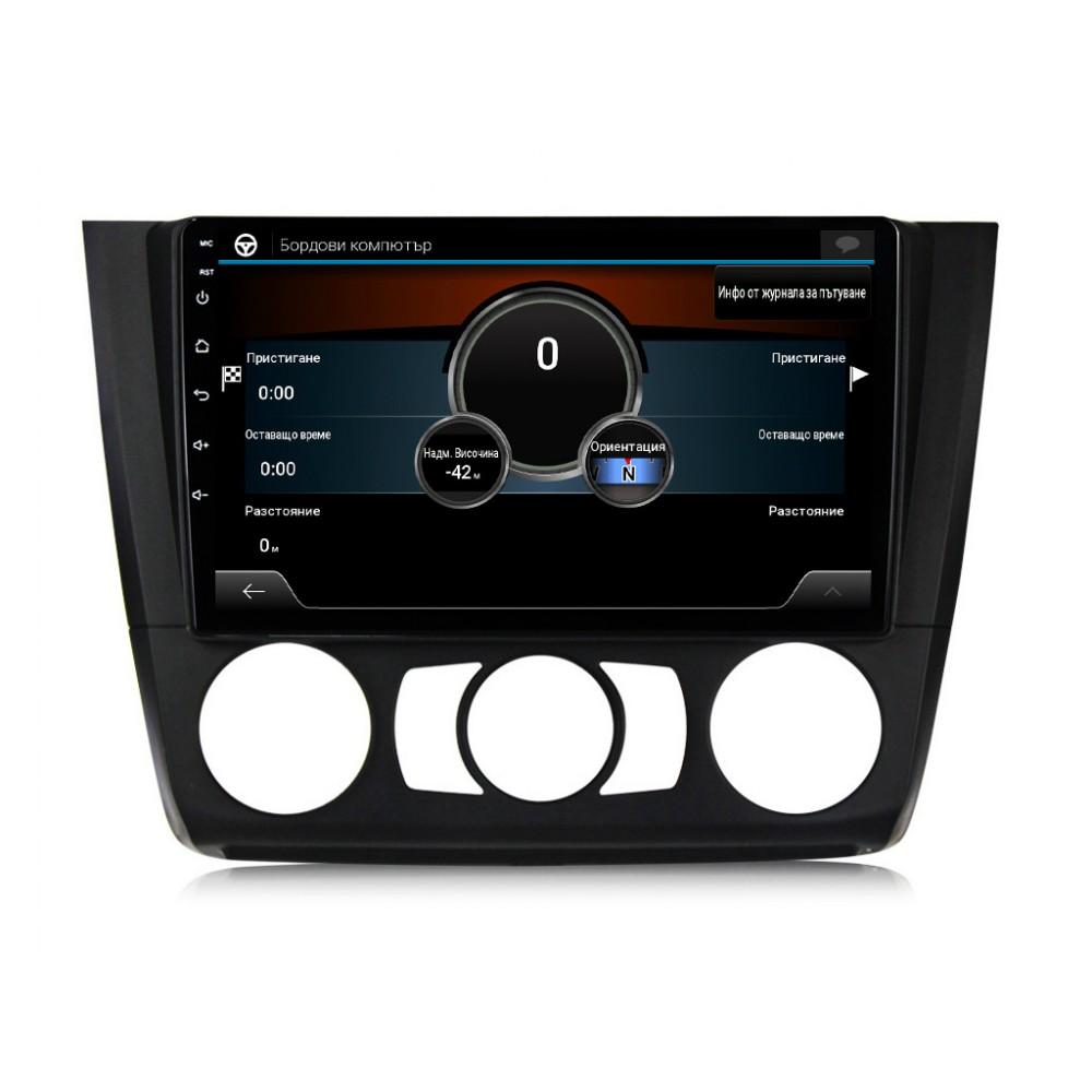 Мултимедия двоен дин  за BMW E81 E82 E87 E88 (04-12) BM0826H, 9 инча, ANDROID 10