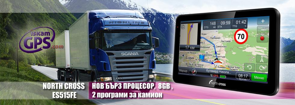 GPS навигация за камиони North Cross ES515