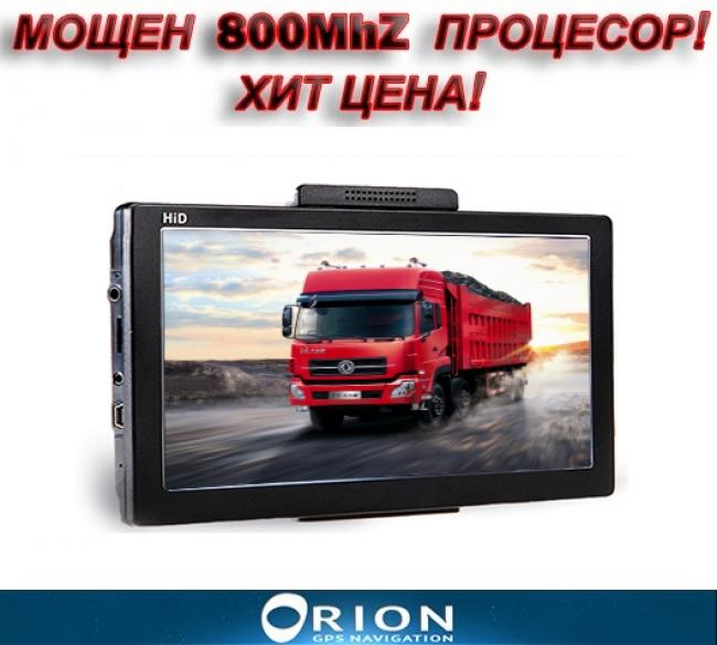 GPS навигация за камион ORION Z100 Truck – 7 инча, 800MhZ, 8GB