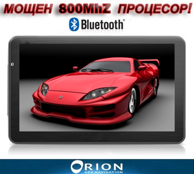 GPS навигация ORION Z7BT 7 инча, 800MhZ, Bluetooth, 8GB