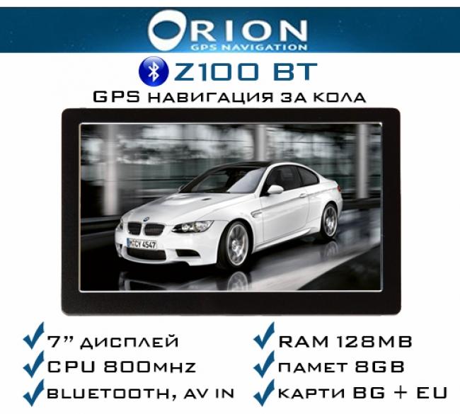 "GPS навигация ORION Z100BT– 7"" + 800MhZ + Bluetooth + 8GB"