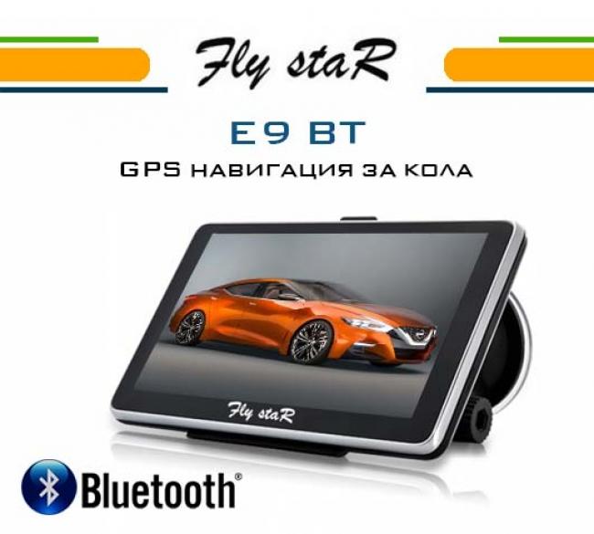 GPS навигация Fly StaR E9BT - 5 инча, BLUETOOTH, 800MHZ