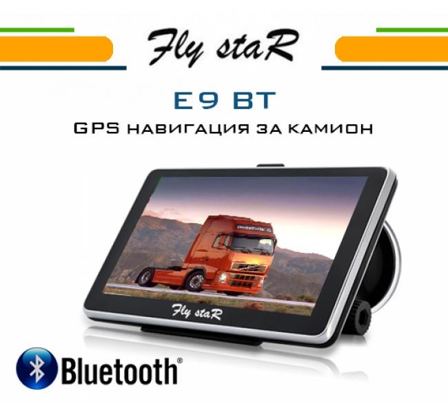 GPS навигация за камион Fly StaR E9BT - 5 инча + 800MHZ + 128MB