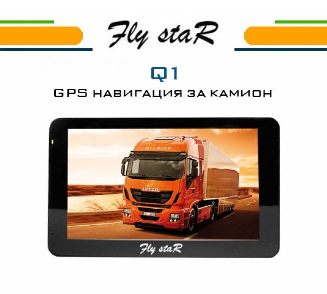 GPS навигация за камион Fly StaR Q1 – 4.3 инча, BG+EU