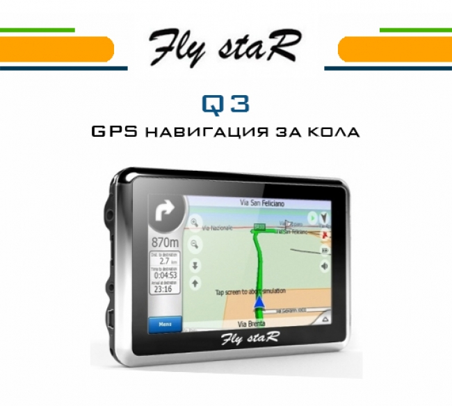 GPS навигация Fly StaR Q3 – 4.3 инча, 800mhz
