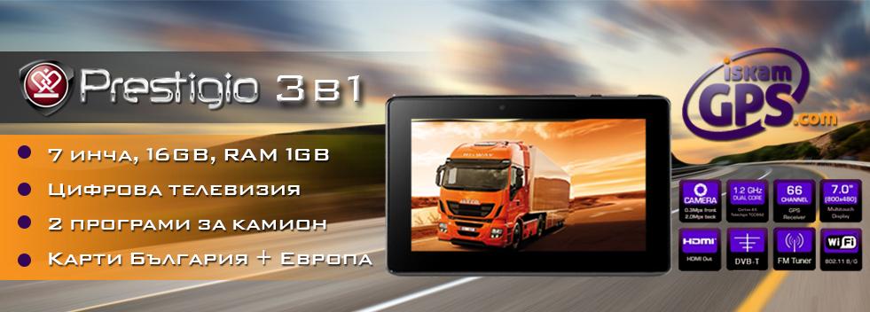 Таблет + GPS навигация Prestigio Geovision 7780