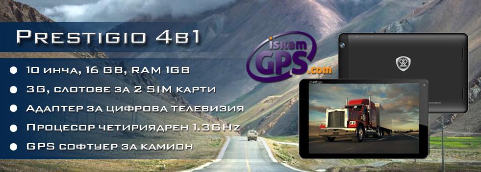 Таблет с цифрова телевизия и 3G