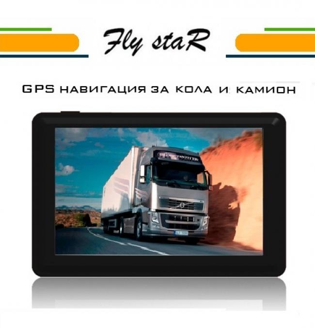 GPS Навигация за камиони Fly Star Q200 - 5 инча, BG+EU