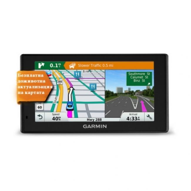 GPS навигация Garmin DriveAssist 50LMT EU