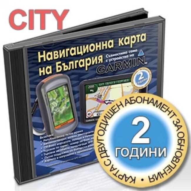 Навигационна и off-road карта на България CITY за Garmin