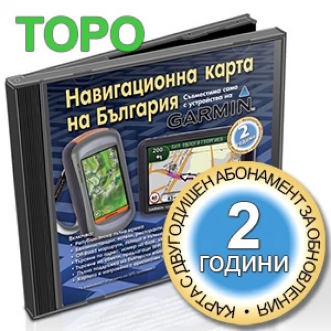 Навигационна и off-road карта на България TOPO за Garmin