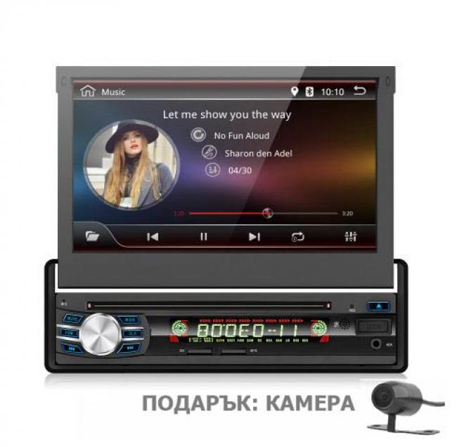 Универсална мултимедия един дин AT UAND01DVD GPS, WiFi, Android 6, 7 инча