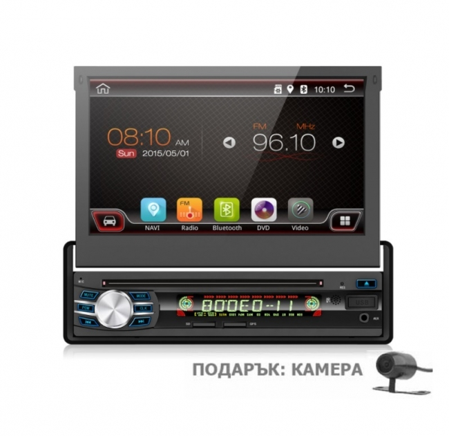 Универсална мултимедия един дин AT UAND01 GPS, WiFi, Android 6, 7 инча