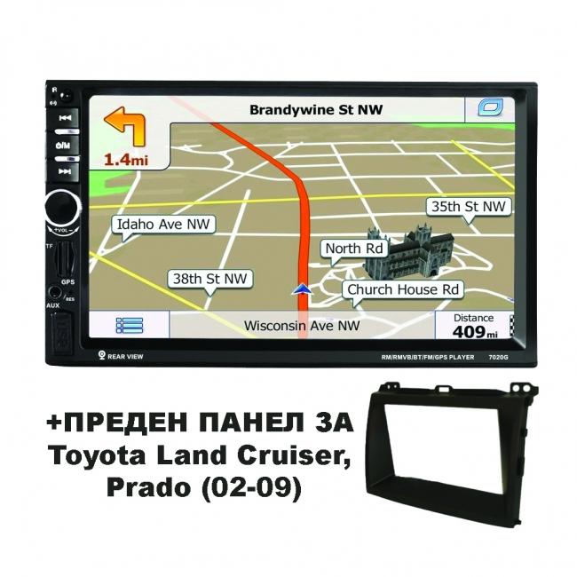 Универсална навигация двоен дин AT EMS02 GPS + ПРЕДЕН ПАНЕЛ за Toyota Land Cruiser, Prado (02-09)