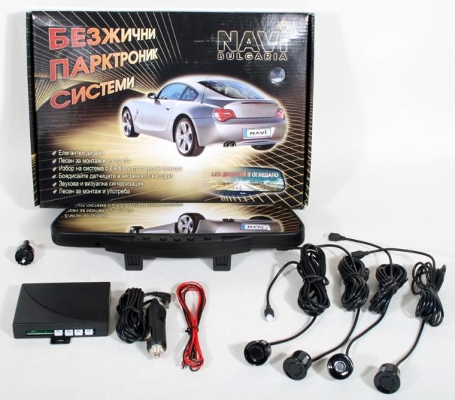 Безжичен парктроник с огледало и Bluetooth handsfree функция