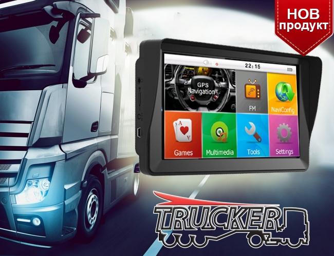 GPS навигация за камиони с вграден сенник TRUCKER PRO 7 - 7 инча, 256MB RAM