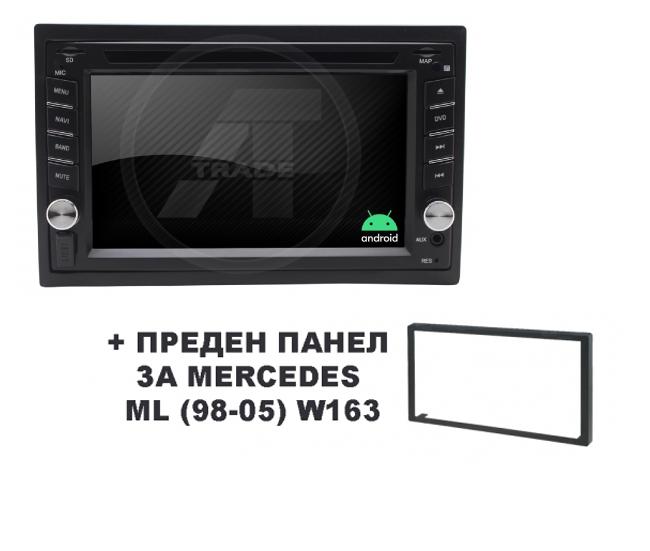 Универсална навигация с Android 10, 6002, GPS, WiFi, DVD, 6.2 инча + Преден панел