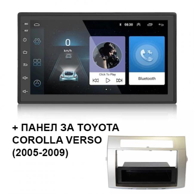 Двоен дин навигация за Corolla Verso AT 7025 7 инча, Android 9.1, 1GB RAM, WiFi