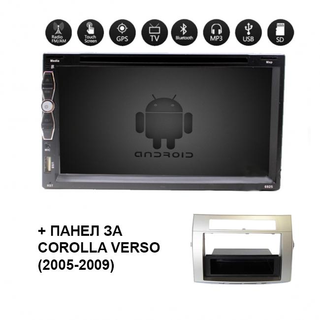 Универсална навигация 6925 с Android, TV, GPS + ПАНЕЛ ЗА TOYOTA COROLLA VERSO