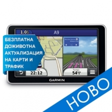GPS навигация Garmin nuvi 154LMT EU BG