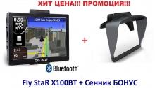 "GPS навигация Fly StaR X100BT - 7"" + Сенник"
