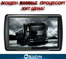 "GPS навигация за камион ORION Z4 Truck – 4.3"" + 800MhZ + 4GB"