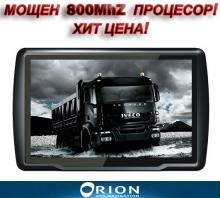 "GPS навигация за камион ORION Z4 Truck – 4.3"" + 800MhZ + 4GB"