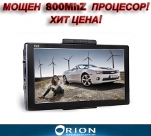 "GPS навигация ORION Z100 – 7"" + 800MhZ + 8GB"