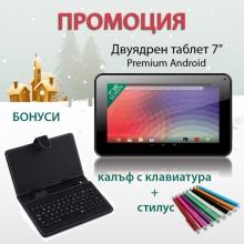 ПРОМОЦИЯ! Premium Android двуядрен Таблет 7 инча + КАЛЪФ С КЛАВИАТУРА