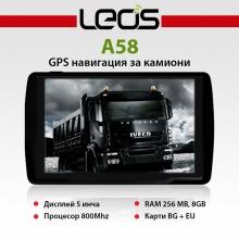 GPS навигация за камиони LEOS A58 - 5 инча + 800MHZ + 256MB + 8GB