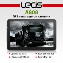 GPS навигация за камиони LEOS A808 - 7 инча, 800MHZ, 256MB, 8GB