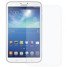 Протектор за таблет Samsung Galaxy Tab3 8 инча T310/T311