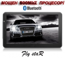 GPS навигация Fly StaR X11BT– 7 инча, 800MhZ, Bluetooth, 8GB