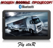 "GPS навигация за камиони Fly StaR X11BT Truck – 7"" + 800MhZ + Bluetooth"